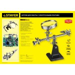 Штатив STAYER MASTER для фиксации электронной платы, c увеличительной линзой