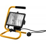 Прожектор STAYER MASTER MAXLight галогенный, переносной с подставкой, черный, 500Вт