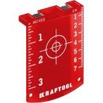 Мишень для лазерных приборов, KRAFTOOL