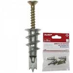 Дюбель ЗУБР МАСТЕР металлический со сверлом, для гипсокартона, с оцинкованным саморезом, 33 мм, 3 шт