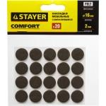 Накладки STAYER COMFORT на мебельные ножки, самоклеящиеся, фетровые, коричневые, круглые - диаметр 16 мм, 20 шт