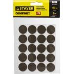 Накладки STAYER COMFORT на мебельные ножки, самоклеящиеся, фетровые, коричневые, круглые - диаметр 22 мм, 20 шт