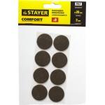 Накладки STAYER COMFORT на мебельные ножки, самоклеящиеся, фетровые, коричневые, круглые - диаметр 28 мм, 8 шт