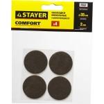 Накладки STAYER COMFORT на мебельные ножки, самоклеящиеся, фетровые, коричневые, круглые - диаметр 35 мм, 4 шт
