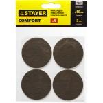 Накладки STAYER COMFORT на мебельные ножки, самоклеящиеся, фетровые, коричневые, круглые - диаметр 50 мм, 4 шт