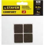 Накладки STAYER COMFORT на мебельные ножки, самоклеящиеся, фетровые, коричневые, квадратные - 25*25 мм, 4 шт