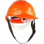 Каска защитная ЗУБР ЭКСПЕРТ храповый механизм регулировки размера, оранжевая