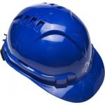 Каска защитная ЗУБР ЭКСПЕРТ храповый механизм регулировки размера, синяя