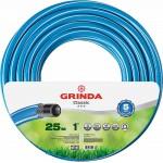 Шланг GRINDA CLASSIC поливочный, 25 атм., армированный, 3-х слойный, 1/2'х20м