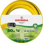 Шланг GRINDA COMFORT поливочный, 20 атм., армированный, 3-х слойный, 1'х25м