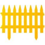 Забор декоративный GRINDA КЛАССИКА, 28x300см, желтый