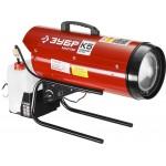 Пушка дизельная тепловая, ЗУБР ДП-К5-15000, 220 В, 14 кВт, 300 м.куб/час, 5 л, 1.3 кг/ч