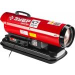 Пушка ЗУБР ДП-К7-30000-Д дизельная тепловая, 220В, 30,0кВт, 400 м.куб/час, 18,5л, 2,5кг/ч, дисплей, подкл. внешнего термостата